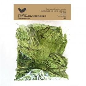 Dehydrated Ricinus / Beth Endaru (Ricinus communis)